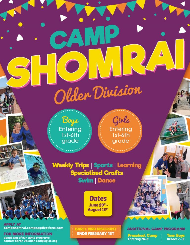 Camp Shomrai Older Division